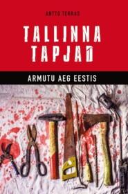 Tallinna tapjad
