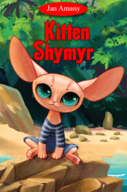 Kitten Shymyr