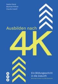 Ausbilden nach 4K (E-Book)