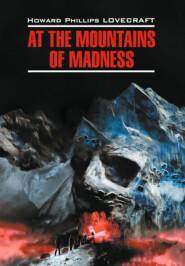 At the Mountains of Madness \/ Хребты безумия. Книга для чтения на английском языке
