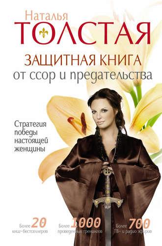 nyuhal-kolgoti-tolstoy-podrugi-ukraina-zvezdi-porno