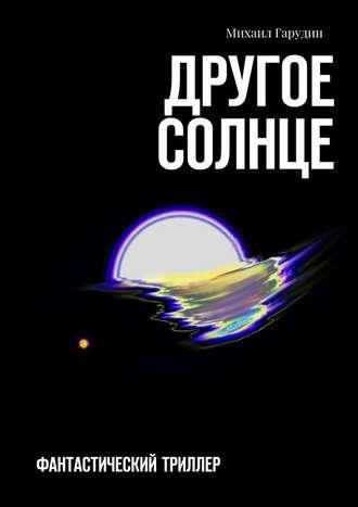 Конечная коллекция музыки джексона 5 триллер бесплатно майк png.