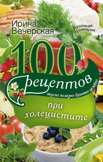 8 рецептов для кормящих мам, которым надоела гречка hipsta mama.
