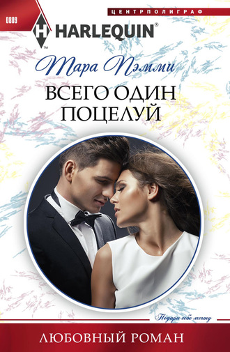 Короткие любовные романы с сексом для ibooks