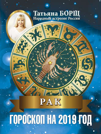 Афиша мероприятий в Киеве на 2 и 3 января по версии сайта Единственная