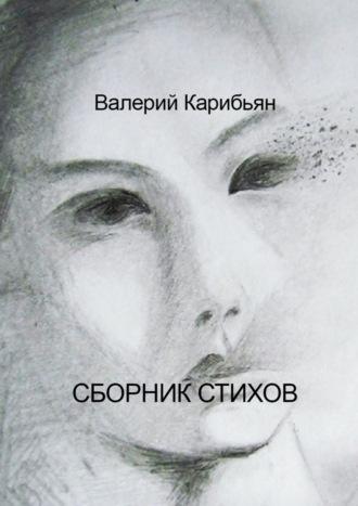 Ахматова анна андреевна чётки (сборник стихов). Скачать книгу.