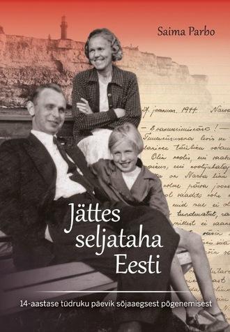 Jättes seljataha Eesti