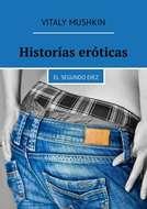 Historias eróticas. El segundo diez