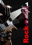 Rock имир. Часть 1