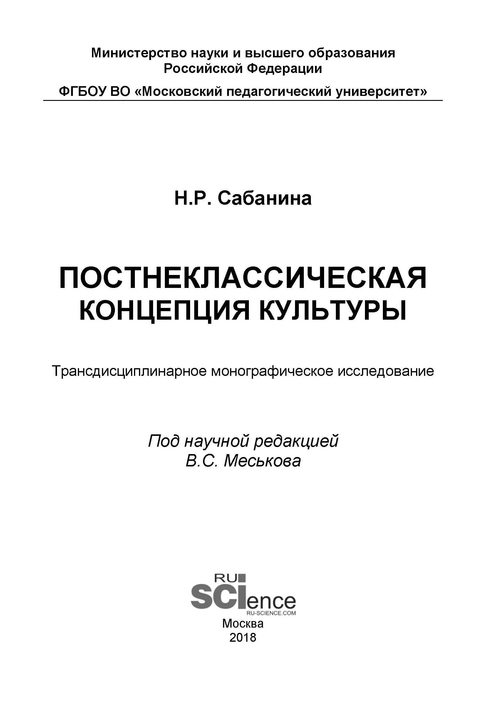 view ЕВФРАТ-Документооборот.