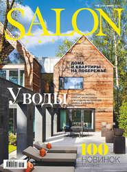 SALON-interior №06\/2018