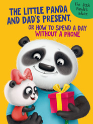The little panda and dad`s present