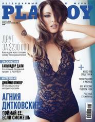 Playboy №12\/2014