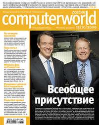 Журнал Computerworld Россия №32\/2009