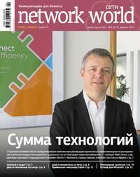 Сети \/ Network World №02\/2013