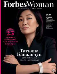 Forbes Woman 01-2020