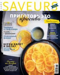 Журнал Saveurs №03\/2014
