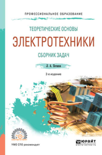 Сборник задач по тоэ с решениями скачать как решить задачу с кварталами