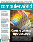 Журнал Computerworld Россия №04-05\/2010