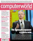 Журнал Computerworld Россия №29\/2010