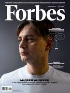 Forbes 06-2019