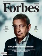 Forbes 07-2019
