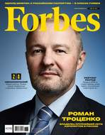 Forbes 02-2017