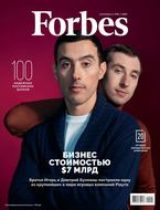Forbes 04-2020