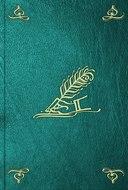 Полное собрание сочинений. Том 53. Дневники записные книжки 1895-1899