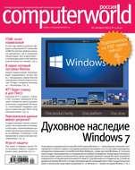 Журнал Computerworld Россия №24\/2014