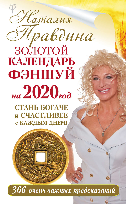 Наталья правдина открытки, бабушке открытку картинки