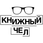 Андрей Аствацатуров об «Улиссе», Миллере, битниках и хипстерах. Книжный чел #41