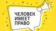 В СССР цензуры нет! - 15 сентября, 2020
