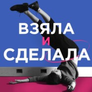 Как Катерина Матанцева запустила производство экокосметики Mi&Ko в Кирове