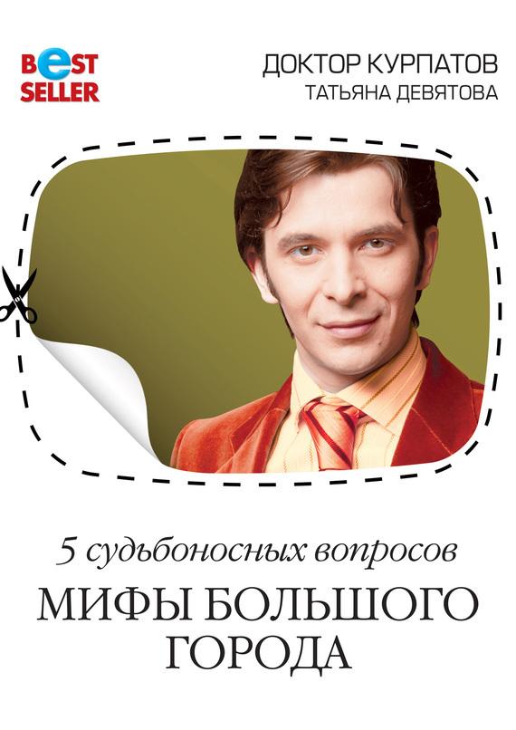 znakomstva-dlya-seksa-g-saratov