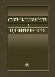 Курпатов Андрей Владимирович  Читать книги онлайн