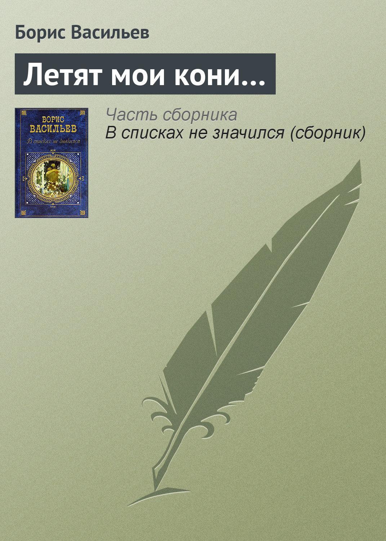 Задачник Евграфова