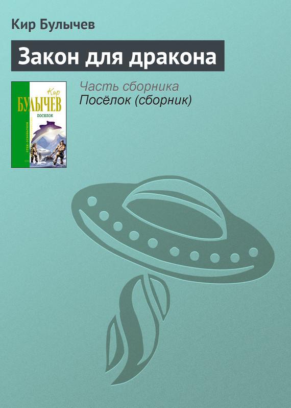 Все книги вселенная метро читать онлайн