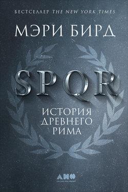 Читать книгу реферат история банковского дела в россии