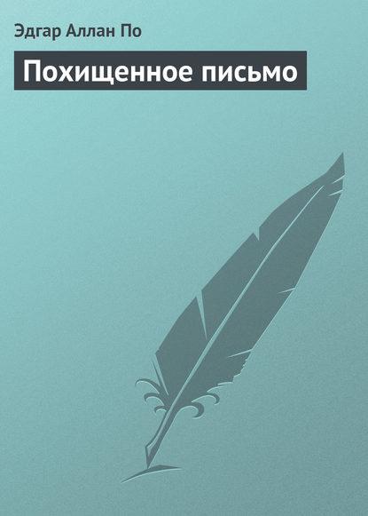 Джеймс Клеменс «Врата ведьмы»