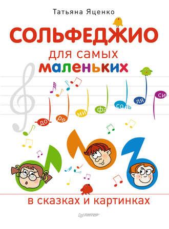 Сказки чуковского читать с картинками список
