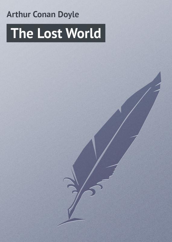 скачать книгу затерянный мир на телефон