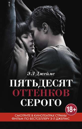 Интересные истории про любовь подростков читать