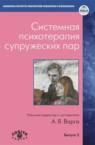 лечение алкоголизма в Москве, вшивание капсул