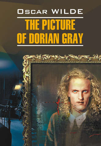 Оскар уайльд, «портрет дориана грея» (the picture of dorian gray.