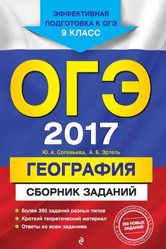 Государственное управление глазунова читать