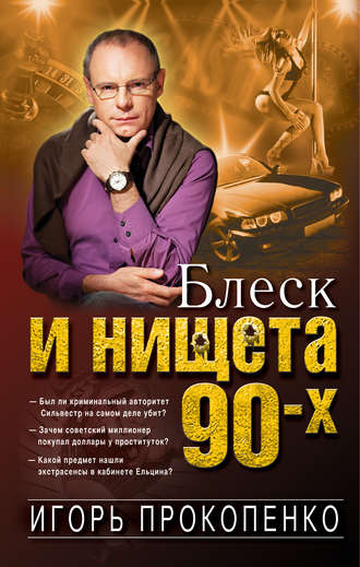 Проститутки москве самое дешевое до 1500 рублей метро сокол