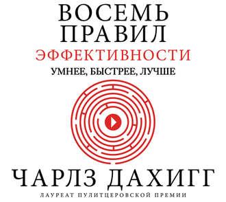 слушать онлайн книги детектив