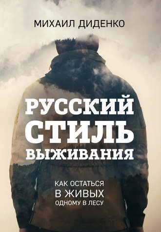 Русские на природе зажигают онлайн